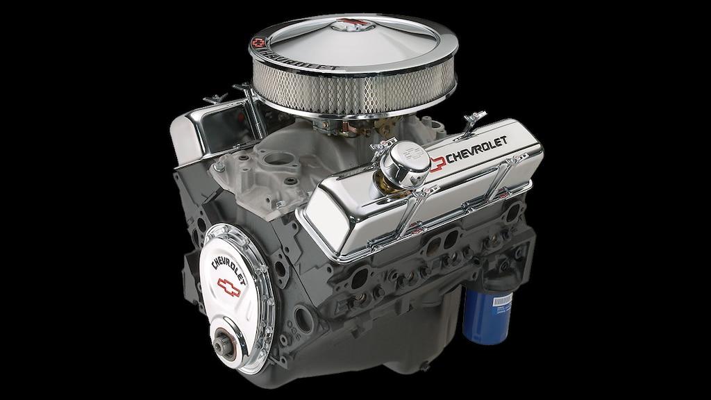 Motor de bloque pequeño 350-290