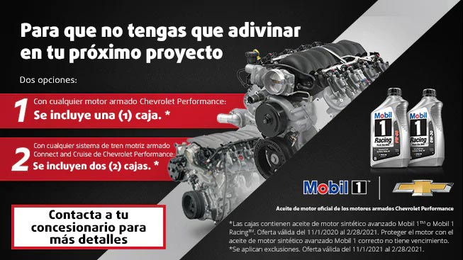cp-mobil1-reference-partial-image