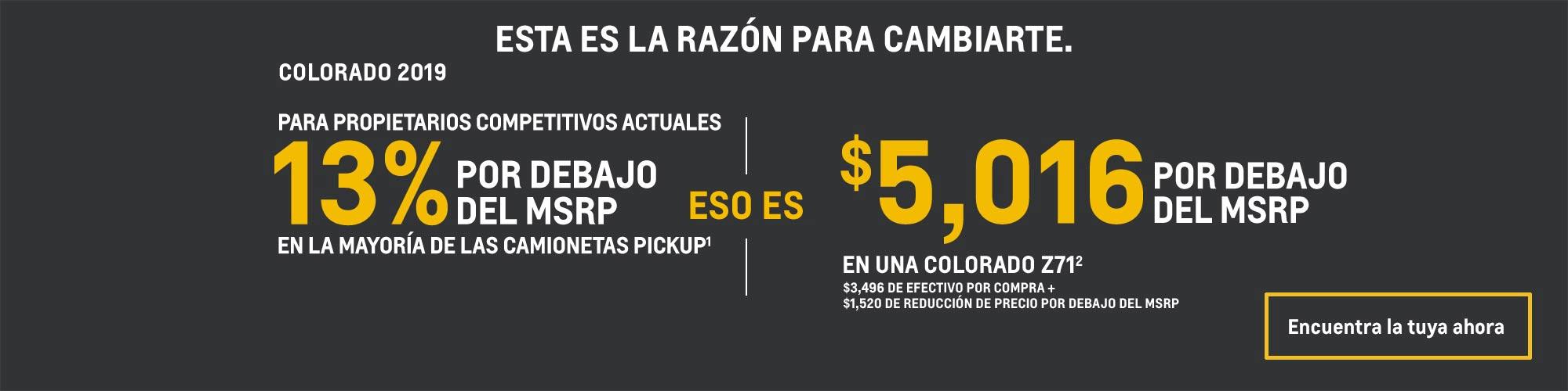 Chevrolet Colorado 2019: 14% por debajo del MSRP
