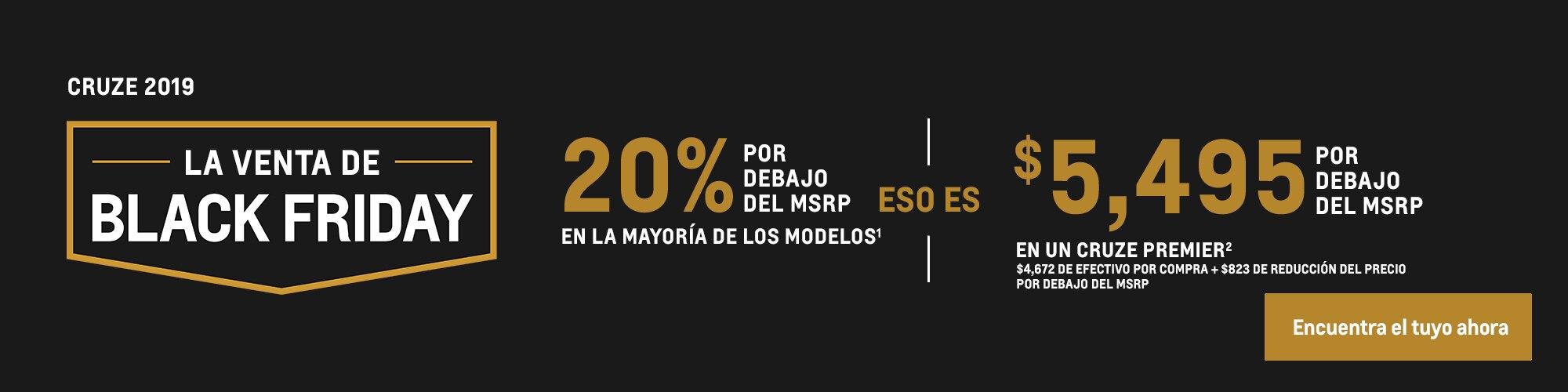 Cruze 2019: 20% por debajo del MSRP