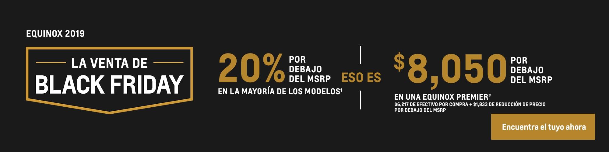 Equinox 2019: 20% por debajo del MSRP